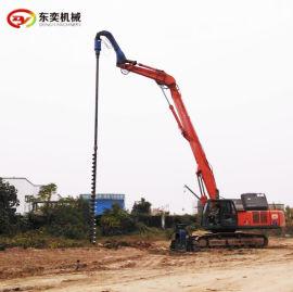 300直径钻孔机 60植树挖坑机螺旋钻机