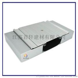 南京变形缝厂家直销FM型铝合金盖板平面型