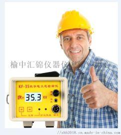西安哪里有**电火花检漏仪135,72886989