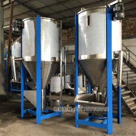 大型不锈钢搅拌机立式 塑料颗粒加热干燥拌料桶