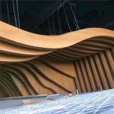 幕牆造型烤漆弧形鋁方通 休閒場所弧形鋁方通裝飾特點