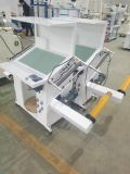 威翔瑞350标签品检机