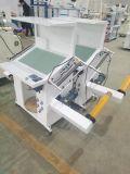 威翔瑞350標籤品檢機