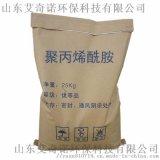 全國銷售脫色絮凝劑WT-306 廠家直銷