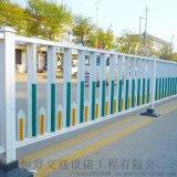 广西南宁市政护栏厂 道路护栏厂 隔离栅 隔离围栏