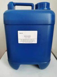 不含硅消泡脱泡剂 Aoseyun F 561