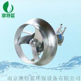 一体化不锈钢小型潜水搅拌机厂家