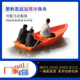 渔船冲锋舟 捕鱼船