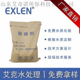 CM-073 积碳清洗劑