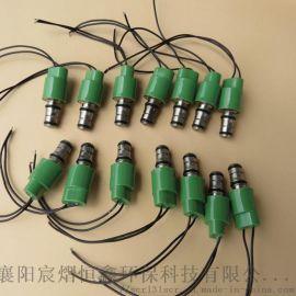 康明斯 尿素计量泵Emitec压力传感器压力开关