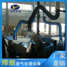 焊烟废气处理 工业化工环保设备集装箱废气处理