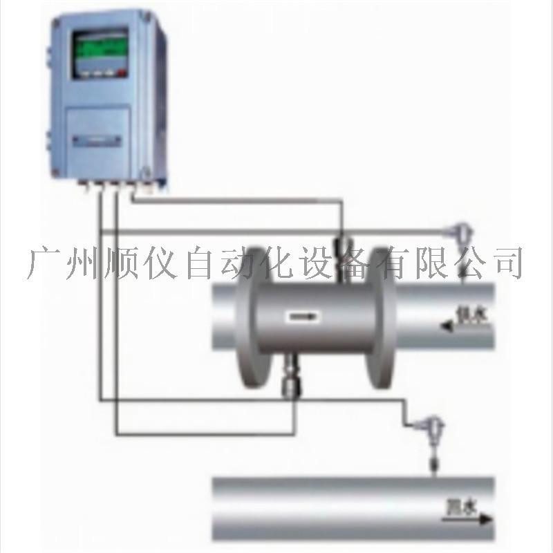 供应广东中央空调能量表 广州市冷量表