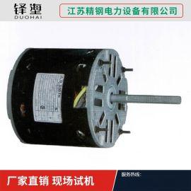 单相电容运转电机
