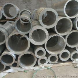 铝方管 大口径铝管厚壁铝管
