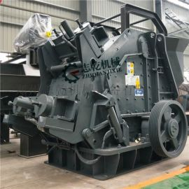 150型大口欧版反击破碎机 移动破碎站 制沙机