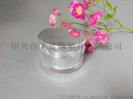 化妆品塑料瓶 亚克力膏霜瓶 30克鼓形膏霜瓶