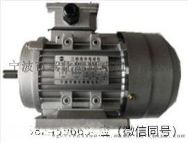 纯铜铝壳三相电机 宁波锦辉YS6324三相电机