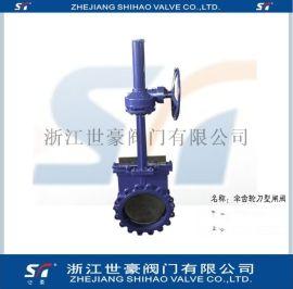Z573X-10傘齒輪刀閘閥 蝸輪刀閘閥 甌北廠家