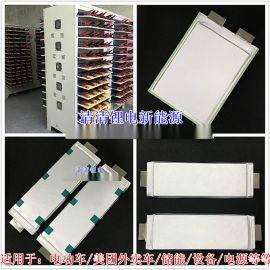 深圳供应lg**电池 三元聚合物**电芯