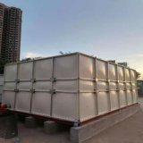 SMC飲用水水箱玻璃鋼水箱