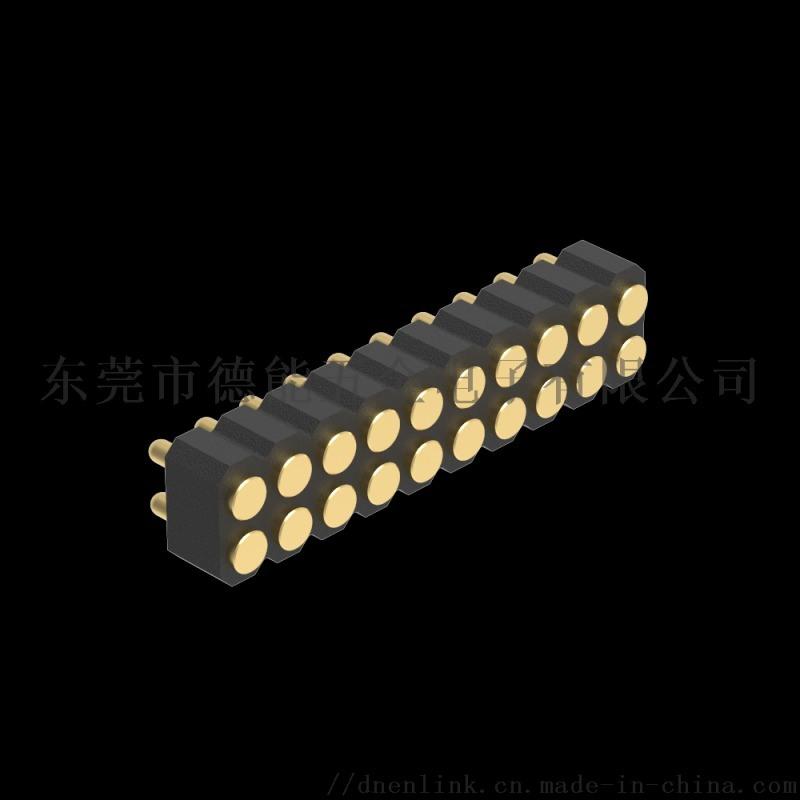 2.0mm H2.5 雙排180度SMT