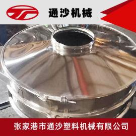 高效磨粉圆形振动筛 筛选振动筛