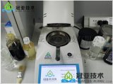 紅外水分測驗儀使用說明/技術功能