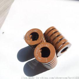 日本大同棕色27*40mm 矩形扁线弹簧 模具弹簧