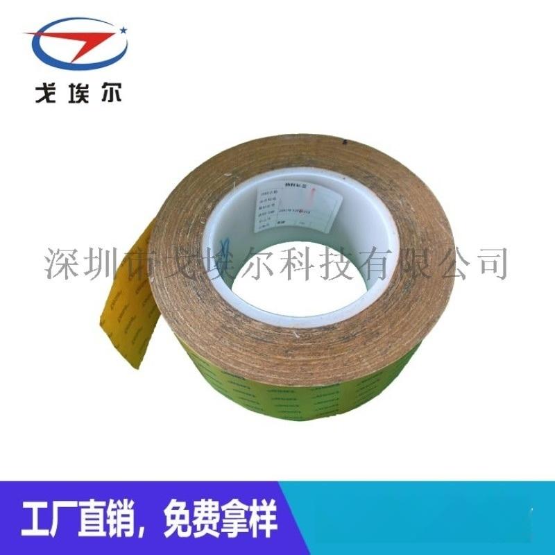 耐低温防水双面胶生产