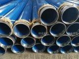 簡陽 內江內外塗塑鋼管