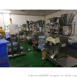 全自动调味品包装机,多物料包装机