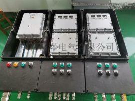 BJX8030防爆防腐照明配电箱防爆电伴热控制箱