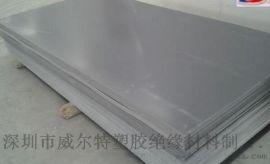 塑料板 PVC塑料板 PVC板 龟池水池板 耐酸碱PVC板材 硬质PVC板