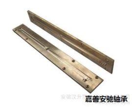 QAl9-4铜滑板,自润滑铜导板,铜基耐磨板