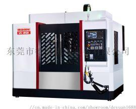 850立式cnc数控加工中心机床 实力厂家直供 可加四轴五轴联动加工
