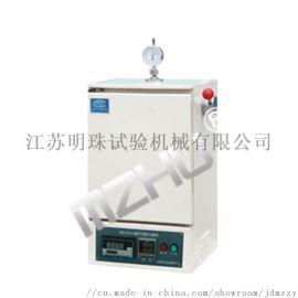 GB/T12828橡胶可塑性试验机/双头快速切片机