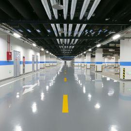 环氧地坪施工厂家-环氧自流平地面-砂浆型耐磨地坪