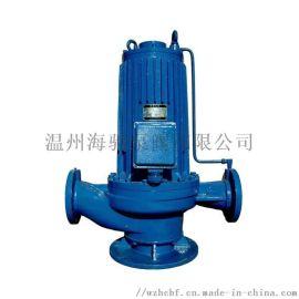 海驰SPG屏蔽式管道泵