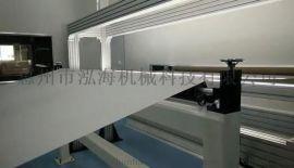 光伏膜及安全玻璃夹胶膜生产线