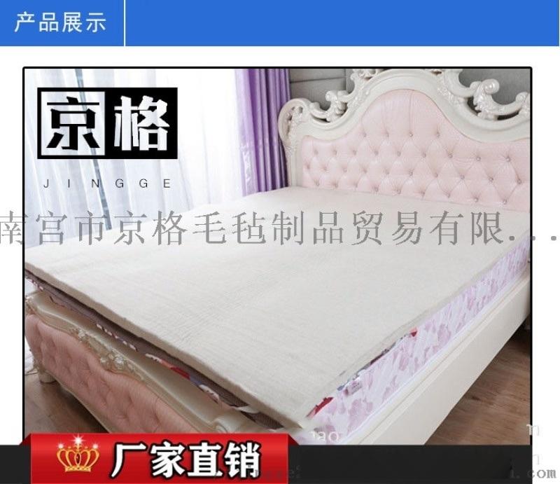 床垫加厚炕毡纯羊毛毡羊毛床褥双人炕垫家用榻榻米