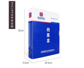 龙华厂家定制PP档案盒 塑料资料收纳盒