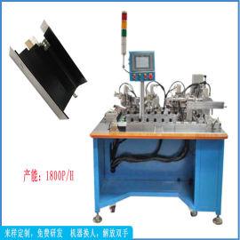 电源适配器绝缘外壳铝壳麦拉塑料片自动组装贴合机