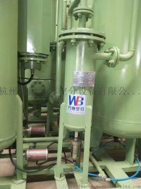 冶金助燃变压吸附制氧机 纯度95化工制氧机