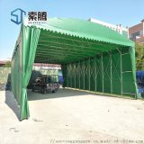 漯河源汇区个性定制户外移动帐篷停车雨棚仓库推拉帐蓬