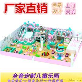 安徽淘气堡儿童乐园游乐设备厂家直销地产招商引流