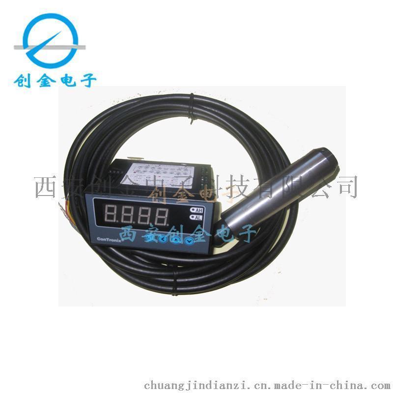 深水液位变送器 深水液位温度变送器 一体化变送器