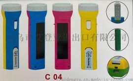 非洲热销款C04手电筒 金晨牌