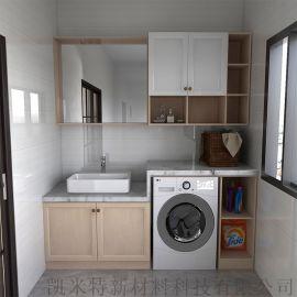 凯米特全屋全铝定制落地式阳台卫生间洗衣机伴侣