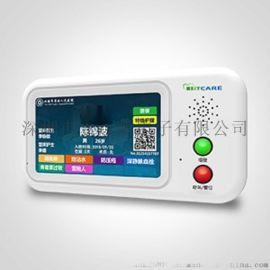 渭南医院呼叫设备生产 探视分机查看病情医院呼叫设备