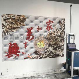 东莞江榕墙体3D5D打印机彩绘机广告绘图机